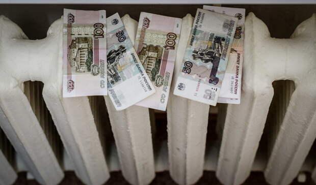 Оренбуржцы накопили долги за тепло и горячую воду на сумму более 760 млн рублей