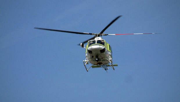 Пять вертолетных площадок для оказания медпомощи ввели в эксплуатацию в Подмосковье