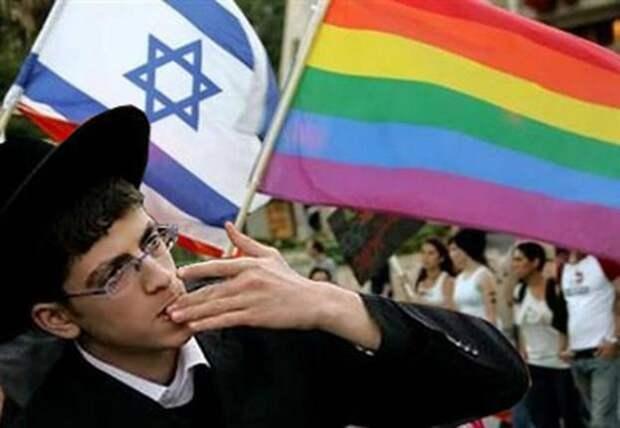 Евреи проигрывают геям битву за мировое господство !?