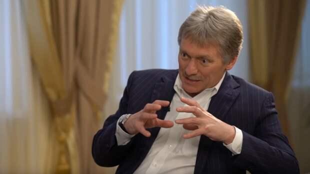 В Кремле призвали Байдена подкреплять стремление к диалогу реальными делами