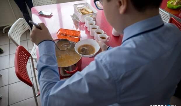 Детское пЫтание: почему родителям запрещают контролировать школьные столовые