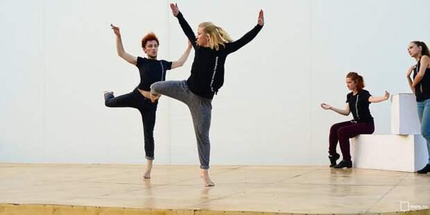 В Строгине открылась школа современного танца