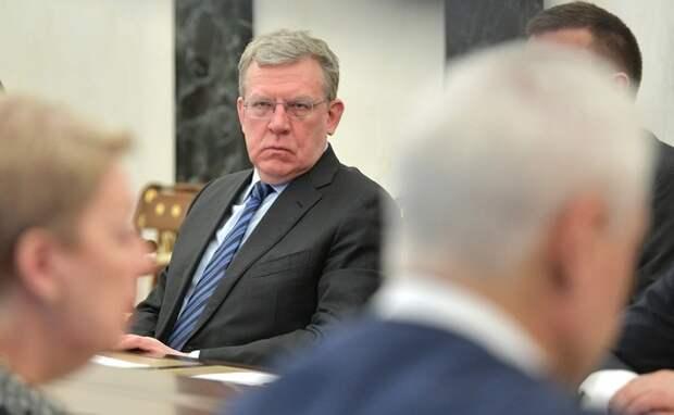Председатель счетной палаты считает прогноз на бурный рост экономики необоснованным