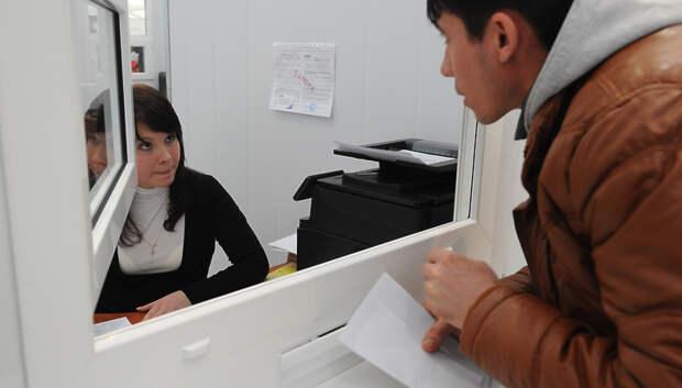 Единый миграционный центр Подмосковья помогает найти работу иностранцам