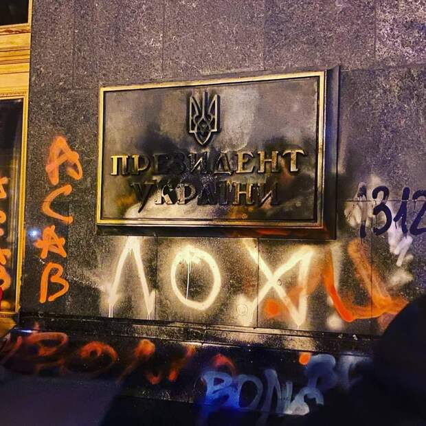 Красный уровень опасности: американцев призывают не ездить на Украину