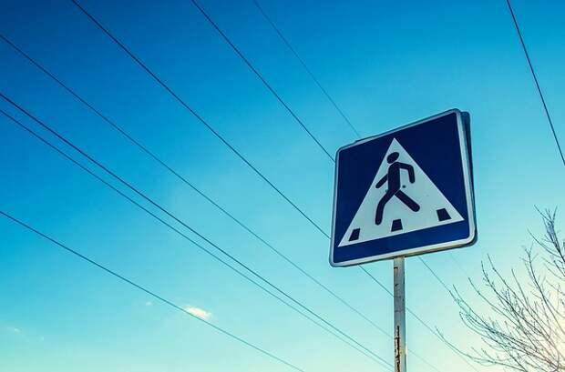 Дорожный знак «Пешеходный переход» закрепили на Митинской улице — ЦОДД