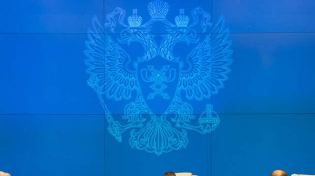 Николай Яцеленко получил должность заместителя главы Минцифры РФ