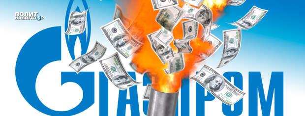 «Это преступление. Благодаря Украине «Газпром» начал невероятно много зарабатывать» – киевский экономист