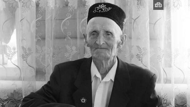 Умер один из старейших ветеранов Великой Отечественной войны