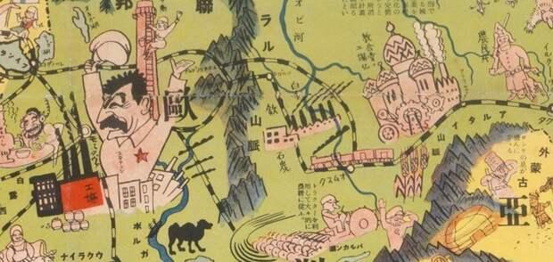 Как японцы в 30-х годах мир видели