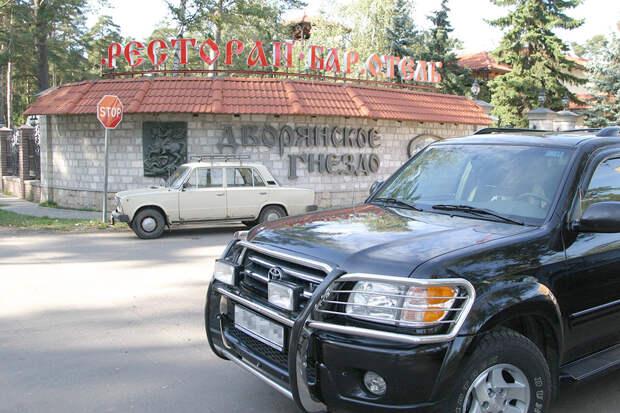 Чиновников стали штрафовать за частные поездки на служебных машинах