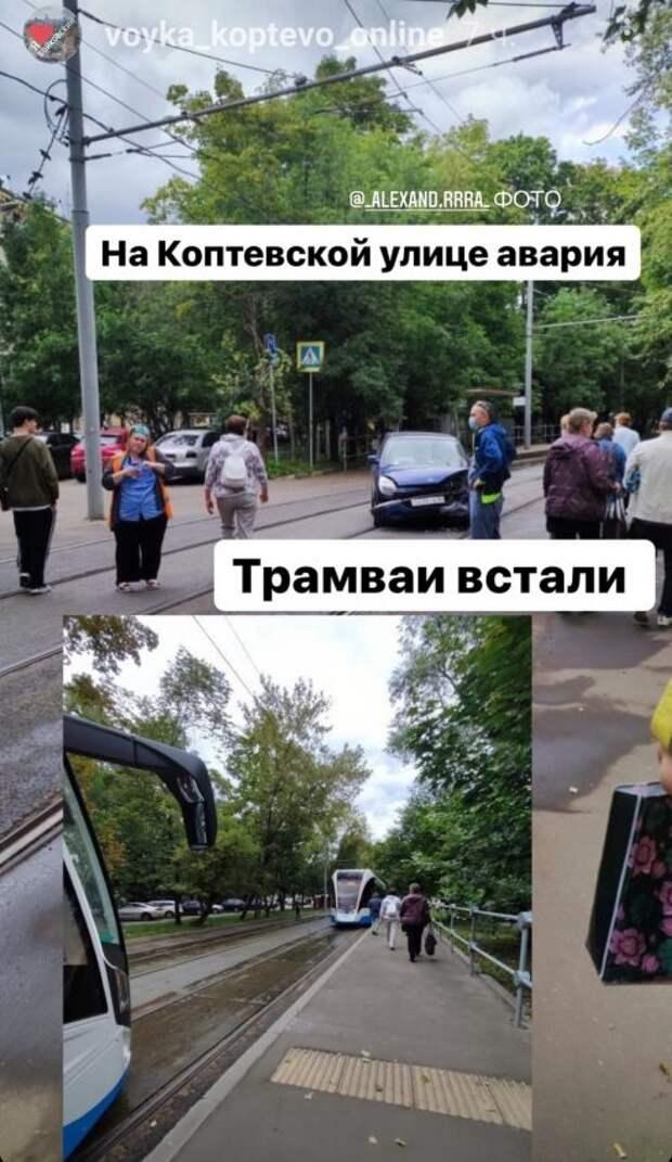 В Соболевском проезде из-за аварии задерживались трамваи