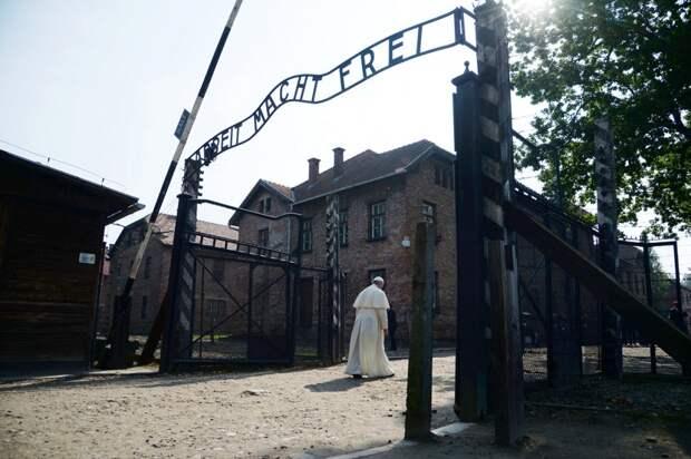Визит Папы Франциска в лагерь смерти Освенцим
