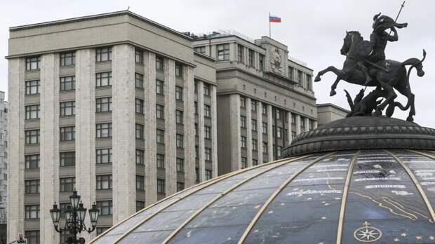 Госдума одобрила проект о запрете избираться причастным к экстремизму