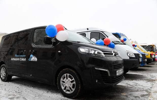 В Тверской области 40 многодетных семей приобрели автомобили