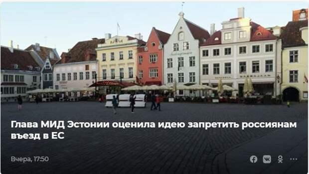 Зачем Байдену нужна высылка русских из Чехии?