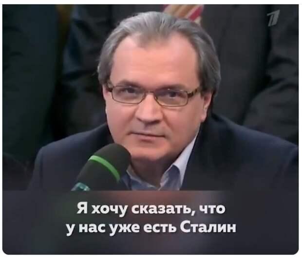 Новый глава СПЧ сравнил Путина со Сталиным