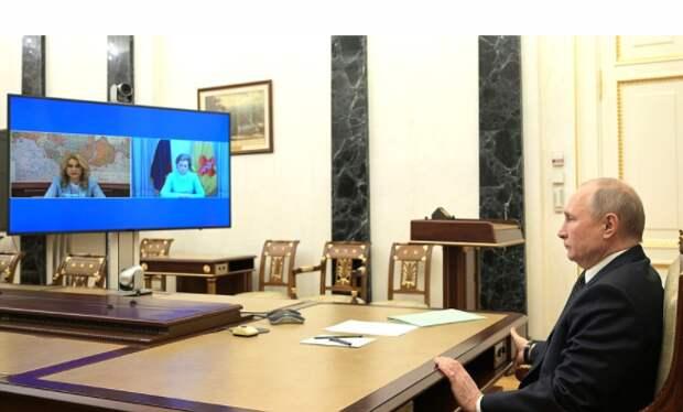 Путин поддержал идею сделать непрерывными майские праздники