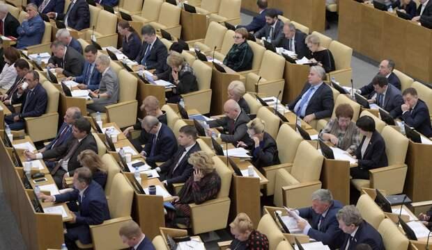 Госдума разрешила не доказывать отсутствие долгов по ЖКХ