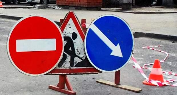 Движение перекрыли на неделю на одной из улиц Левобережья в Нур-Султане