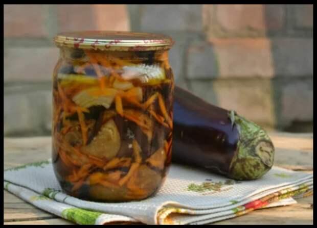 """Маринованные баклажаны с чесноком и морковью на зиму - заготовка """"пальчики оближешь"""""""