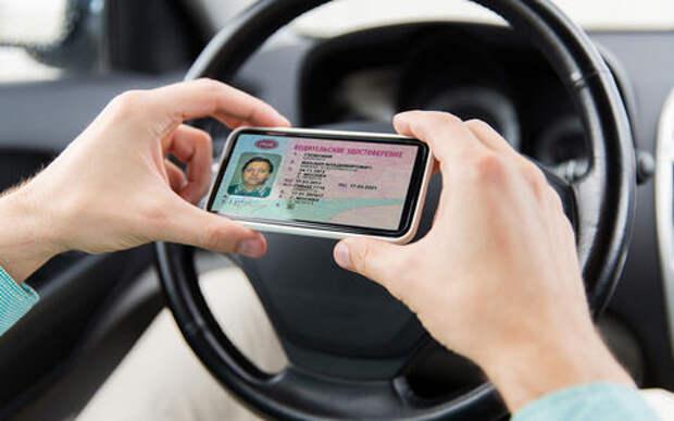 Водительские права оцифруют и встроят в универсальное удостоверение личности