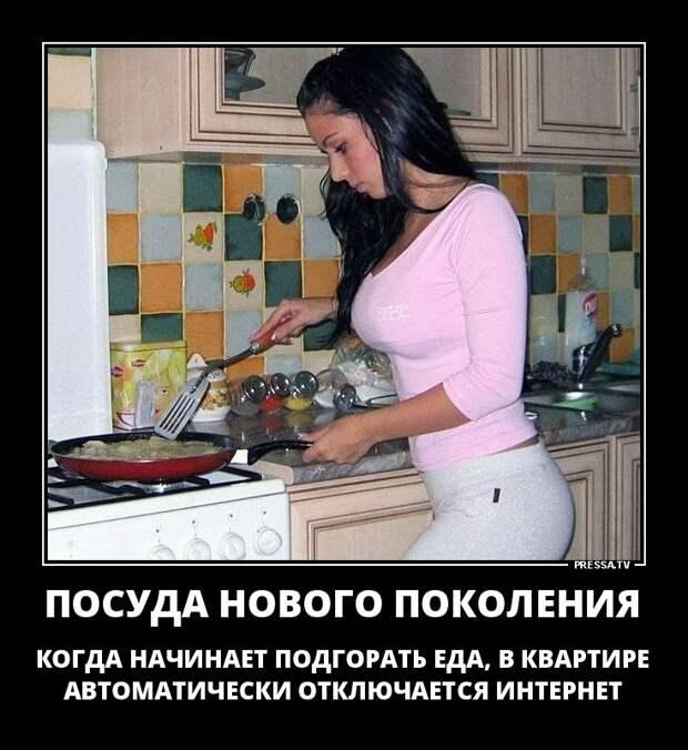 Старая дева заходит в брачное агентство и говорит: - Я ищу мужа приятной наружности...