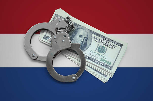 Генпрокурор Нидерландов потребовал выплатить компенсацию по делу ЮКОСа
