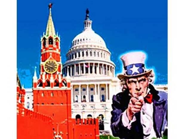 Никто не сделал для Америки больше, чем Россия