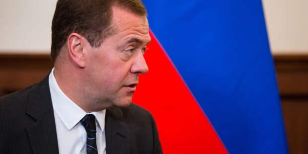 Медведев: Правительство РФ уходит в отставку в полном составе
