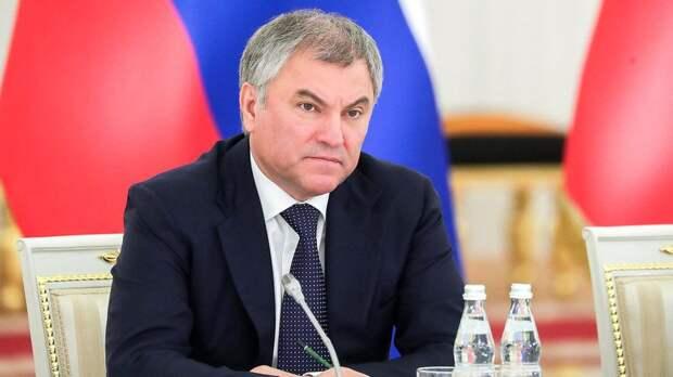 Володин: Европарламент навязывает Байдену конфронтацию с Путиным
