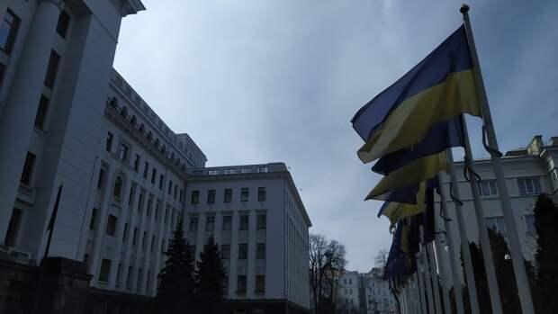 Киев надеется извлечь выгоду из встречи Путина и Байдена