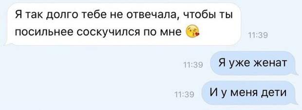 1477480394_fotoprikoly-dlya-zhenatyh-19