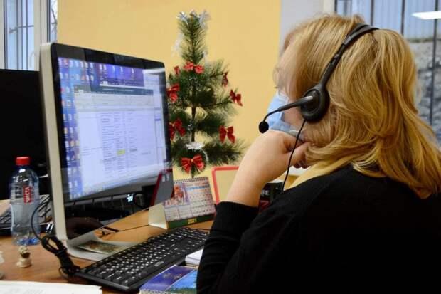 «Он пожелал мне смерти»: Как корреспондент «Крым 24» работал диспетчером на горячей линии Минздрава