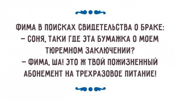 https://files.adme.ru/files/news/part_85/857610/13438260-o-01-650-a542d8629a-1478510338.jpg
