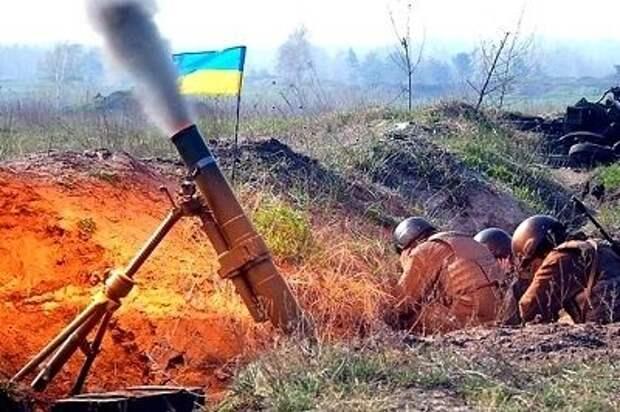 Донбасс: почти 40 боеприпасов от ВСУ за сутки