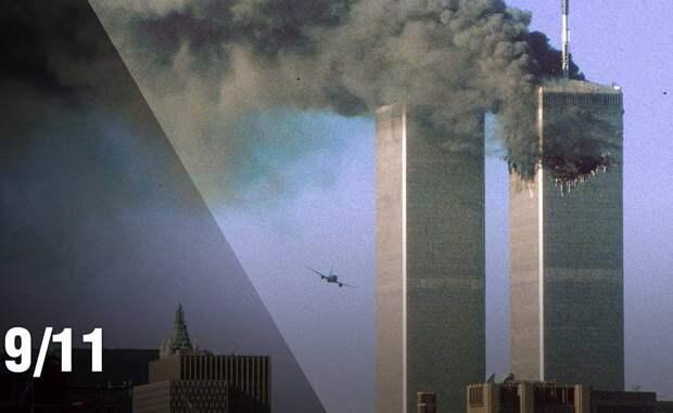 Официальная версия терактов 11 сентября трещит по швам
