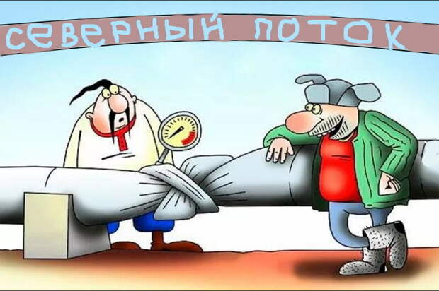 Картинка сайта: dnpr.com.ua