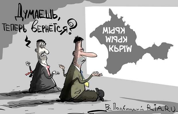 Бог Данилова затопил Крым