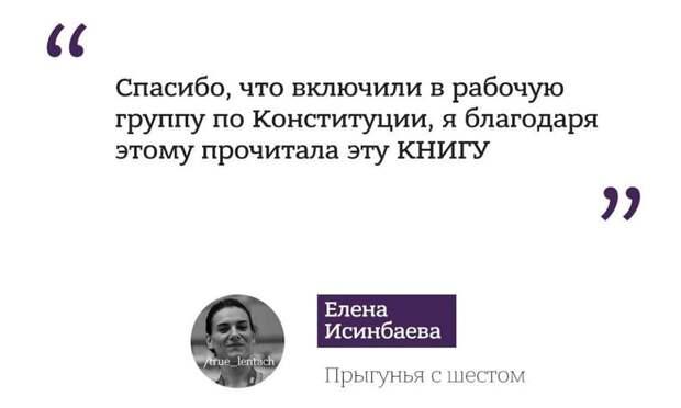 Песков: депутатам знать Конституцию не нужно!