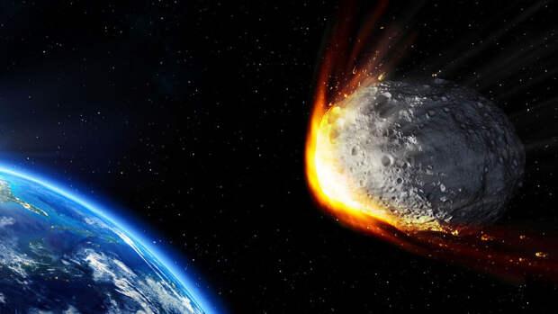 Ученый исключил опасность столкновения астероида с Землей