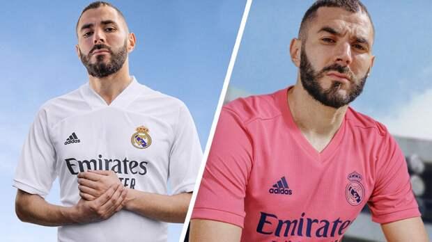 «Реал» представил новую форму. Гостевой комплект выполнен в розовом цвете