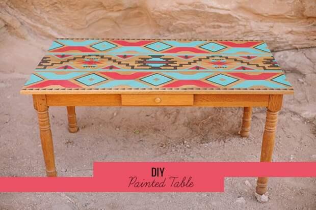 Мексиканский стол (DIY)