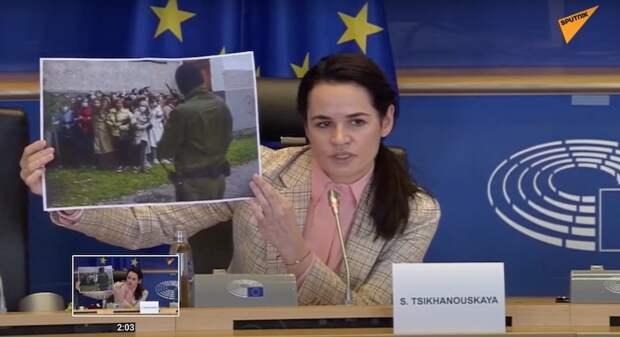 Тихановская демонстрирует главам МИД ЕС «зверства режима Лукашенко»
