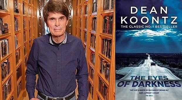 Роковое предвидение: Писатель-фантаст Дин Кунц еще в 1981 году написал рассказ о вирусной эпидемии в Ухане
