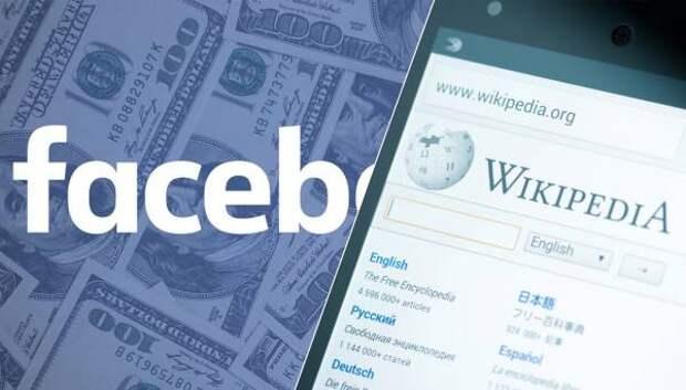Facebook и «Википедия» борются с африканской оппозицией по указке Запада