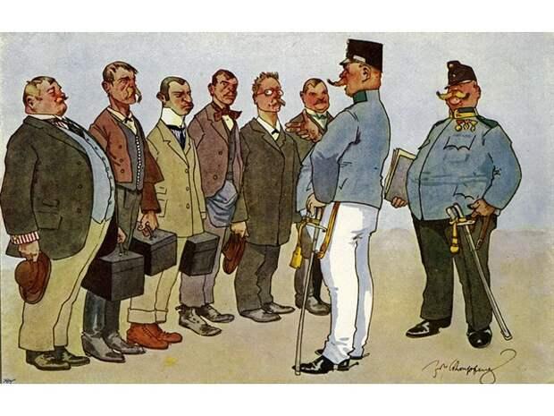 Истории от Олеся Бузины: Реквием по Австро-Венгрии
