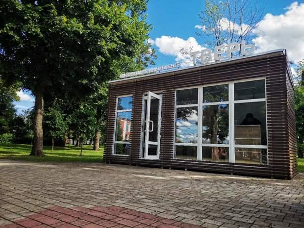В  тверском городском саду открывается туристско-информационный центр