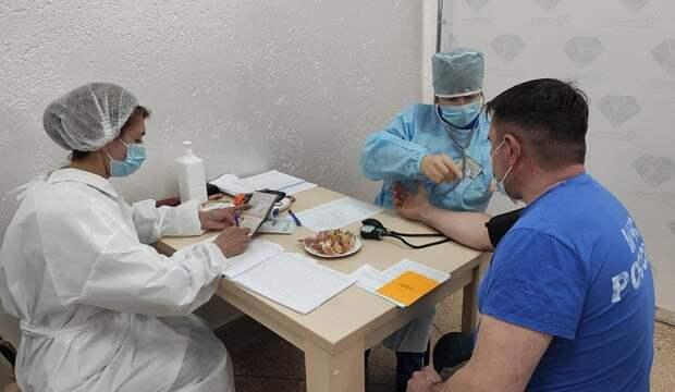 В Волгоградской области вакцинируют работников сферы туризма