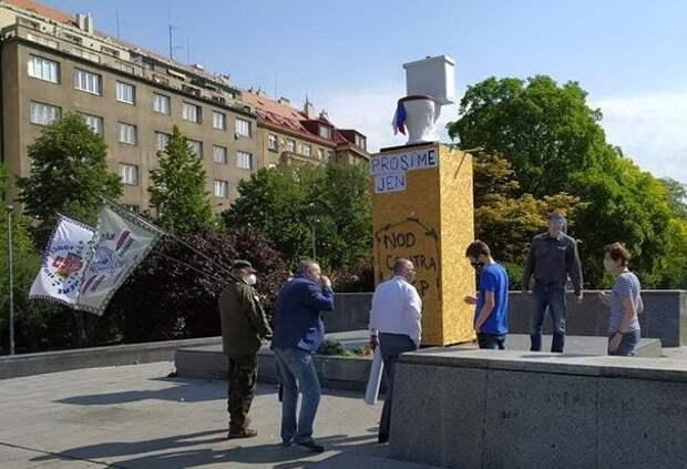 Чехи установили 9 мая унитаз на месте памятика Коневу...